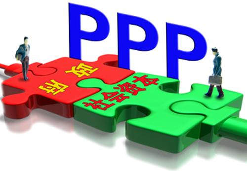防PPP异化泛化 划8条红线规范运作