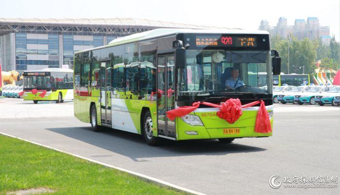 北京地区搭载微宏快充电池的纯电动公交车