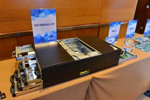国产芯片存储MS3000G2-FT研讨会现场