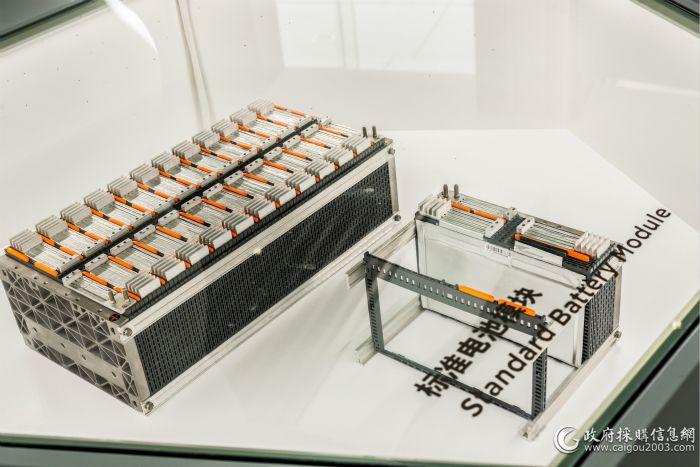 微宏标准电池模块