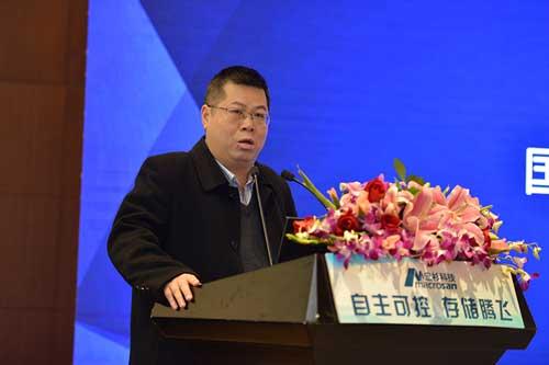 中国工程院院士、国防科技大学计算机学院院长廖湘科