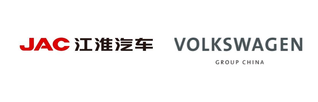 大众汽车集团与江淮汽车探讨建立多用途汽车研发销售公司