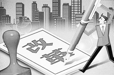 """河南:郑州147个""""煤改电""""工程项目全部竣工"""