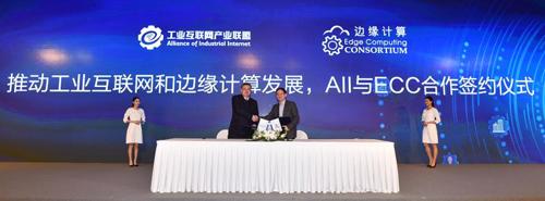 边缘计算产业联盟(ECC)理事长于海斌(左)与工业互联网产业联盟(AII)秘书长余晓晖(右)签署战略合作协议