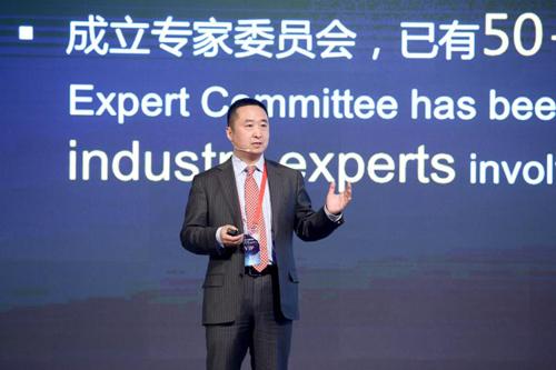 边缘计算产业联盟副理事长、华为网络研发部总裁刘少伟介绍联盟运作进展