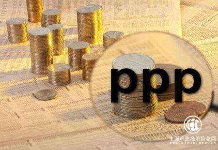 财政部规范PPP项目对中西部影响大