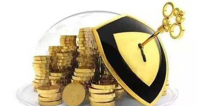 投标保证金如何交纳和收退