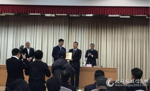 2016年度上海市质量金奖颁奖仪式