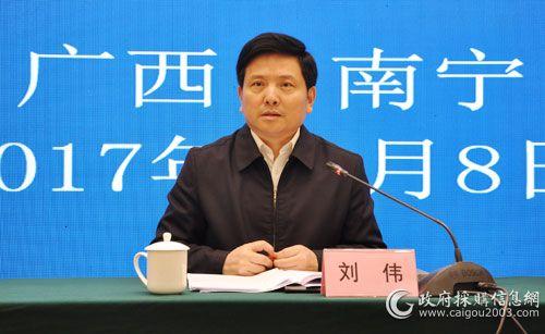 财政部党组成员、副部长刘伟