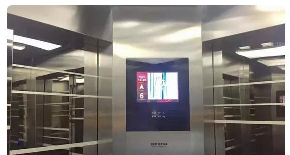 西子电梯为北京银行总部倾力打造UN-VICTOR系列电梯