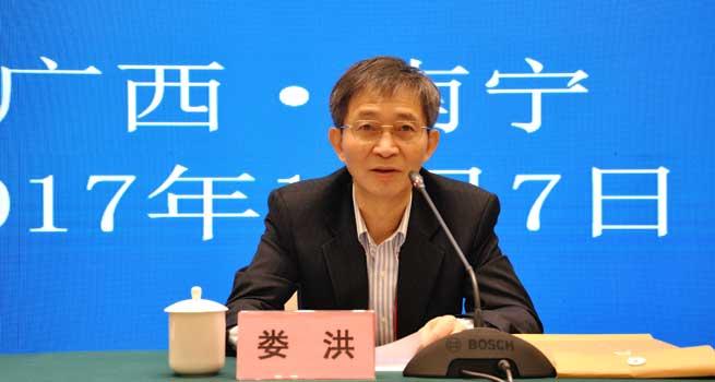 娄洪:深化政采改革9项工作需落地