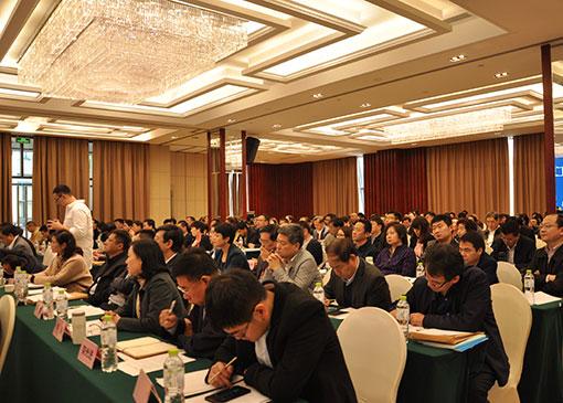 2017年全国政府采购工作会议现场