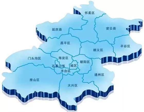"""2017北京""""煤改电""""11个城区<a href=http://lilun.caigou2003.com/recijiedu/2015-02-06/2616.html target=_blank class=infotextkey>采购预算</a>总额逾73亿元"""