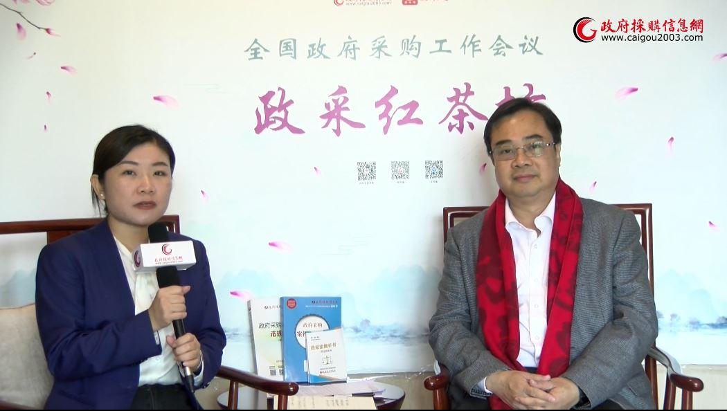 郑贤操:全国政府采购工作会议政采红茶访
