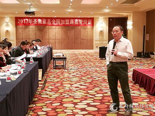 上海国际招标有限公司总经理金翔 深度剖析87号令