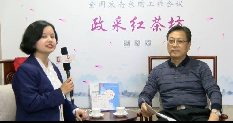 戴民辉:全国政府采购工作会议政采红茶访