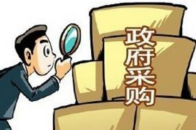 深圳采购中心晒2017政采工作成绩单