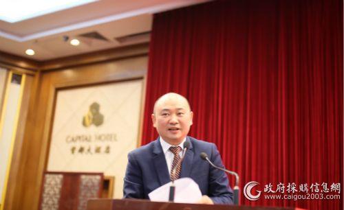 江淮汽车股份有限公司总经理项兴初大会发言