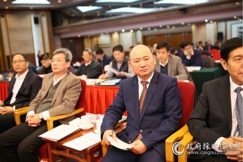 江淮汽车总经理项兴初参与政府采购年会