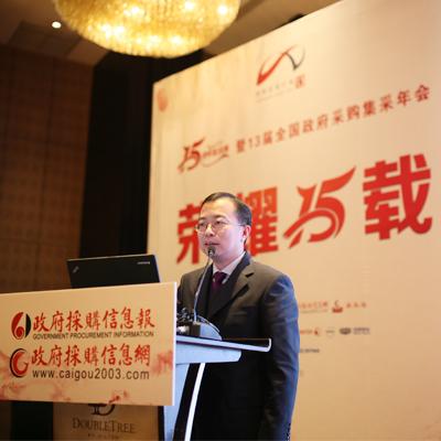 江淮汽车 五大业务板块全方位服务政采