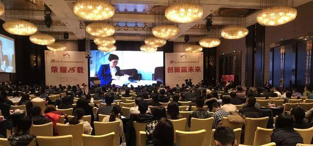 15周年双庆典暨13届全国政府采购集采年会在京召开