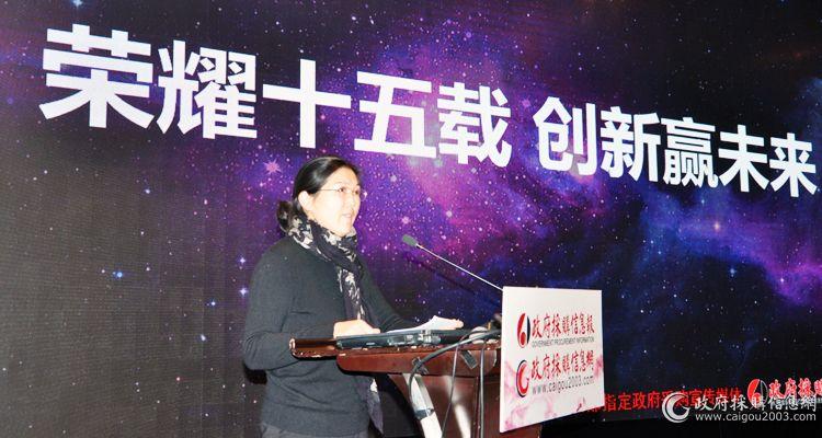 蹇志惠:新年演讲