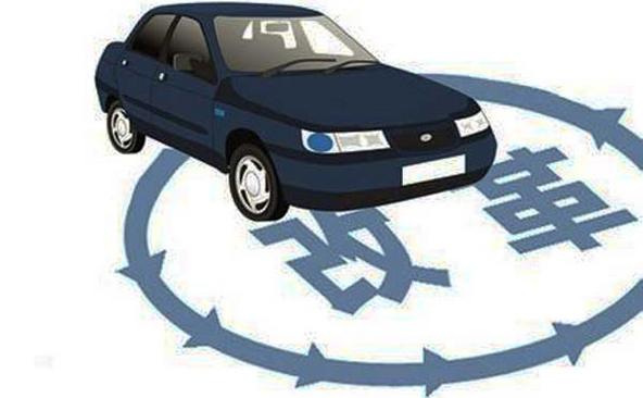 株洲市市属国有企业公务用车制度改革进入全面实施阶段