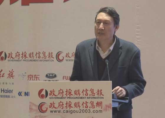 中国人民银行集中采购中心副主任才宏远