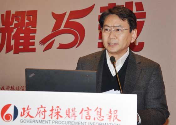 中央国家机关政府采购中心副主任赵源