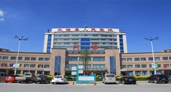 近1500万元无棣县人民医院空调项目等你来拿!