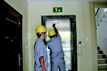 安徽宿州市质监局部署2018年度电梯维保质量监督检查工作