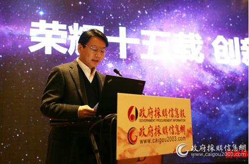赵源:应加强项目评审废标原因分析