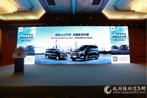 瑞风M6/瑞风M4混动版北京区域上市