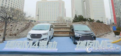 江淮汽车瑞风M6以及瑞风M4混合动力版
