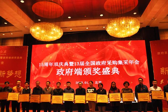 江苏省采购中心2017如何完成920亿余元集采项目