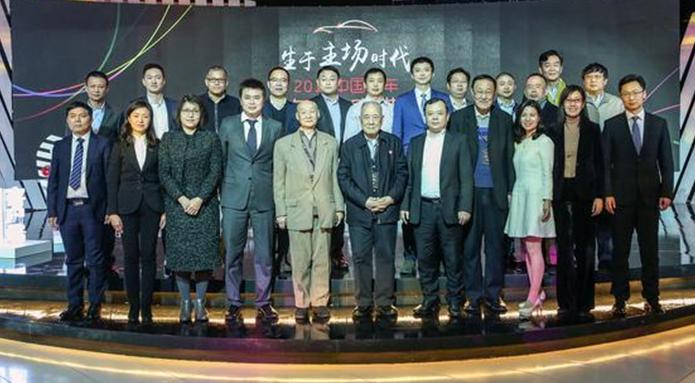 2017中国汽车年度盛典
