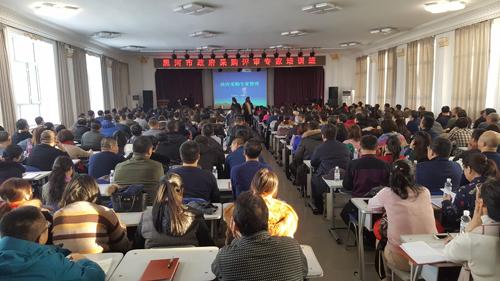 黑龙江省黑河市举办三期政府采购培训班