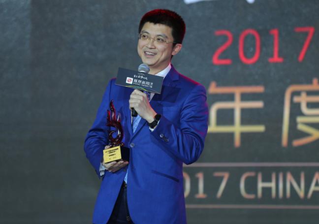 长安汽车副总裁 谭本宏