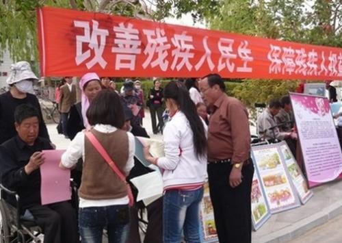 广西贵港购买残疾人培训服务项目圆满完成