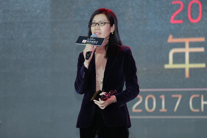 领奖代表 宝马集团大中华区企业事务副总裁 孙玮