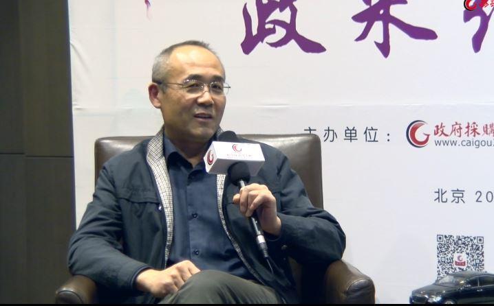 贾晓津: 如何强化采购人主体责任