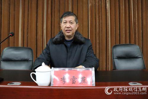 山西采购中心副主任李雪燕