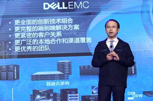 戴尔易安信全球副总裁、大中华区IT架构解决方案事业部总经理曹志平
