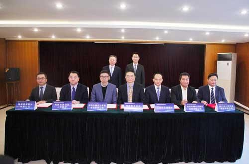 海南省澄迈县微信电子发票先锋城市项目战略协议