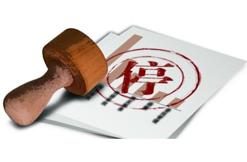 招标代理机构资格彻底取消 发改委明确三事项