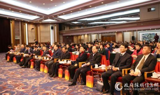 国采中心成立15年周年研讨会2.jpg