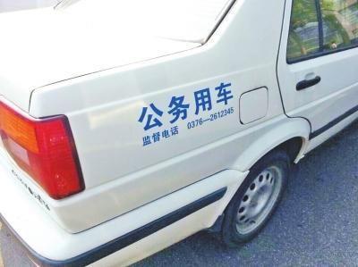 四川强化公务用车编制管理 新能源汽车应占比不低于30%