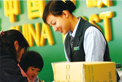 发改委下达西部和农村地区邮政普遍服务投资计划