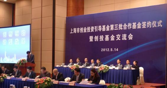 上海大幅缩短社会投资项目审批时间