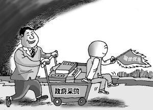 深圳政府采购不断取得新成效